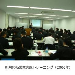 2006年セミナー